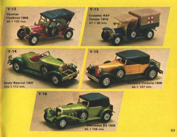 catalogue matchbox 1974-1975 p53 crossley raf tender stutz