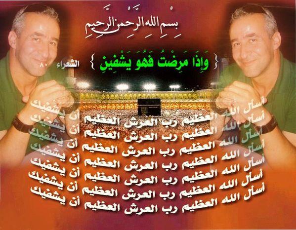 Said-El-Mefta-copie-1.jpg