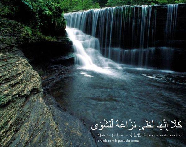 Fond écran islam coran (22)