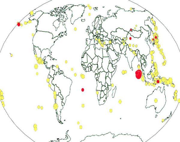 Terremoto-earthquake-Sumatra-2012.jpg