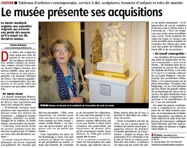 Musée acquisitions affiche 2012 014