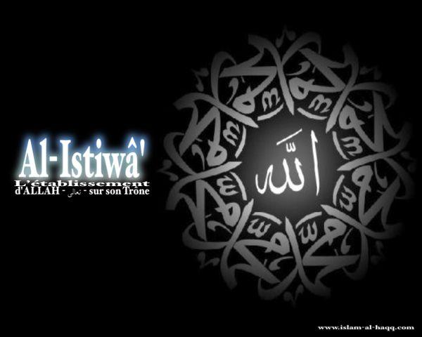 Al-Istiwâ'