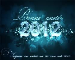 anee2012.jpg