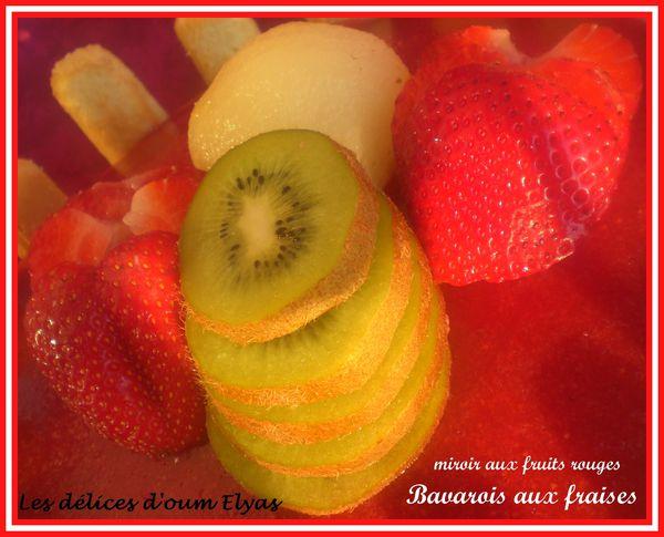 Bavarois mousse de fraises et mirroir à base de n-copie-1