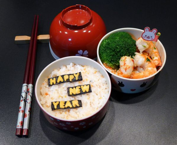bento-happy-new-year.JPG