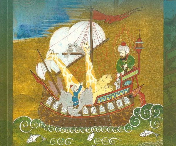 animals-in-islamic-tradtion-and-muslim-culture-fol-copie-1