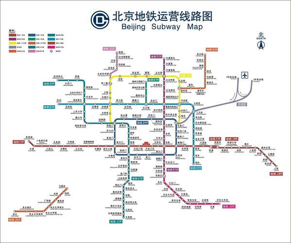 BJ-subway-map.jpg
