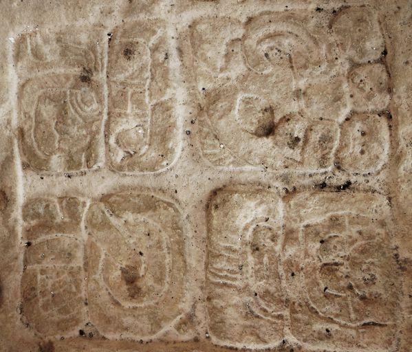Jour 7 Palenque palacio glyphes