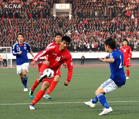 Japan_DPR_Korea-World_Cup_11_november_2011.jpg