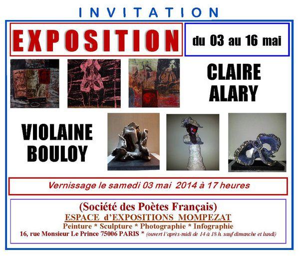 invitation-mai-2014.jpg