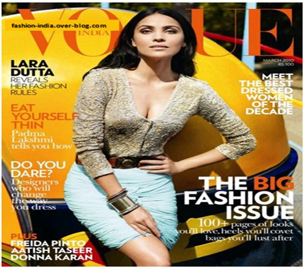 Lara Dutta fait la couverture de VOGUE India (Mars 2010)