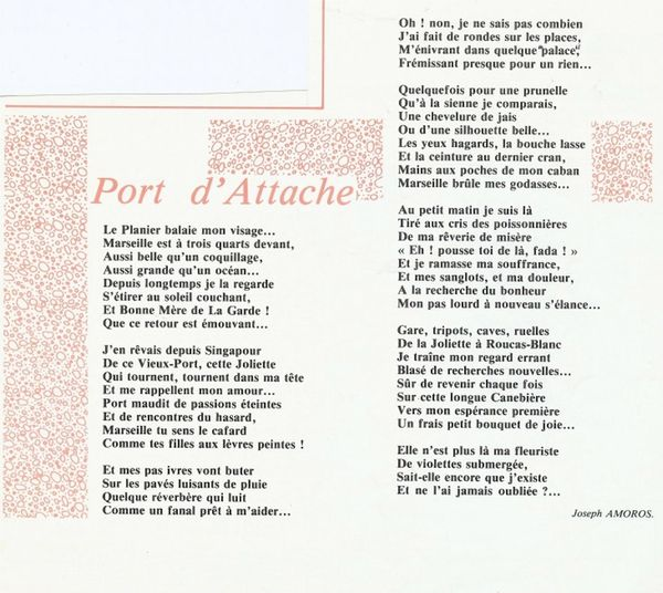 Port-d-attache2bis.jpg