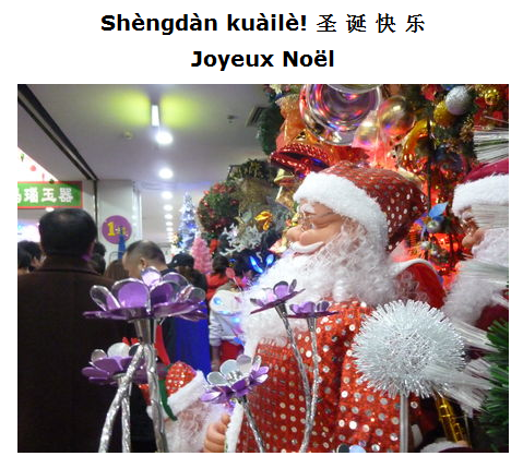 Pere-noel-chinois.PNG