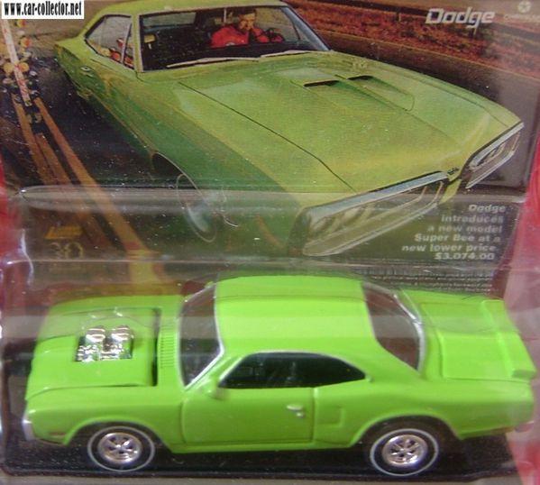 dodge super bee 1970 real wheels series