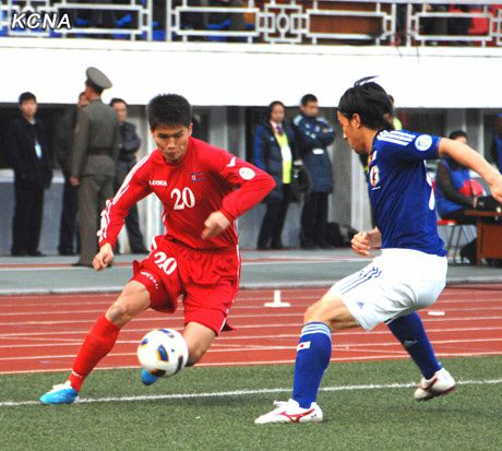 Japan_DPR_Korea-World_Cup_11_november_2011_3.jpg