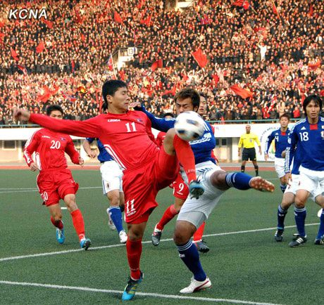 Japan_DPR_Korea_World_Cup_11_november_2011_5.jpg