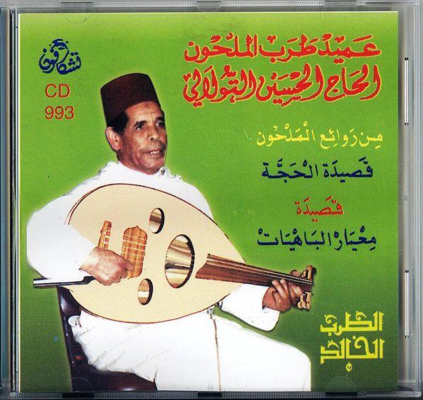 cd-993-2.JPG