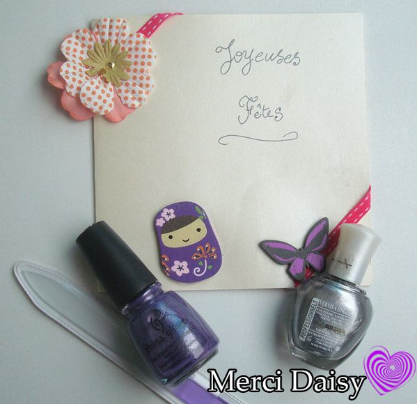Cadeaux Daisy