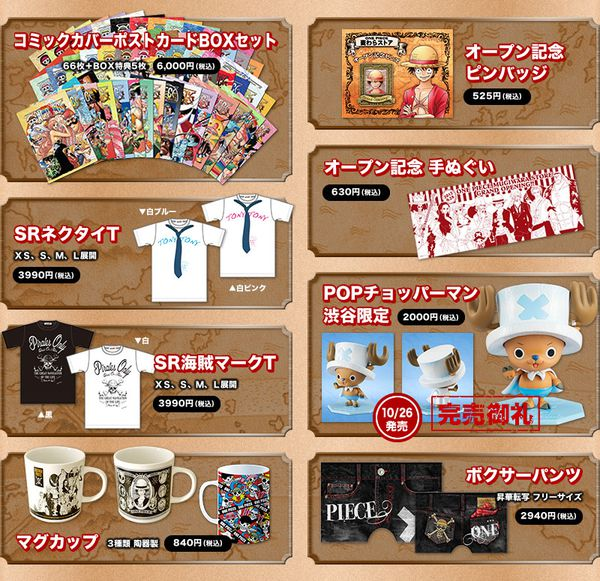 Hello Japan - Mugiwara Store Special Goodies