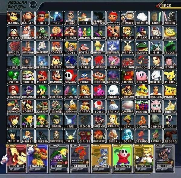 des fantasmes : ici, l'image inventée par un fan d'un Smash Bros