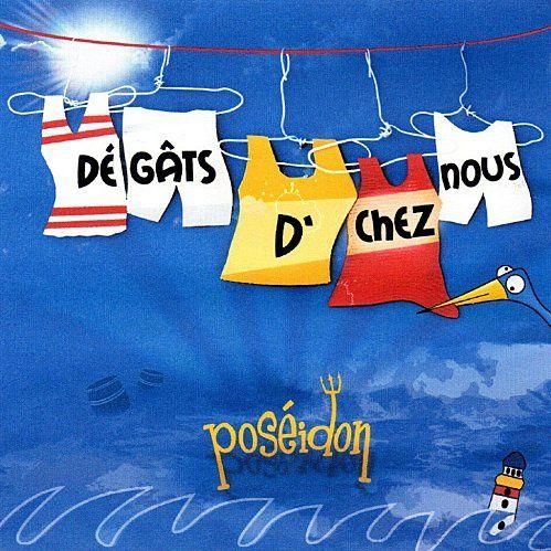 poseidon003-copie-1