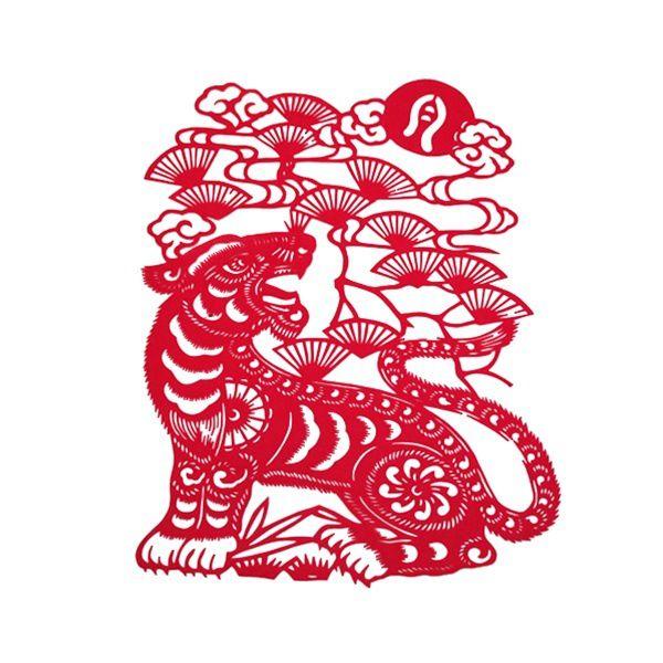 Chunjie 2010 - Tigre - papier découpé
