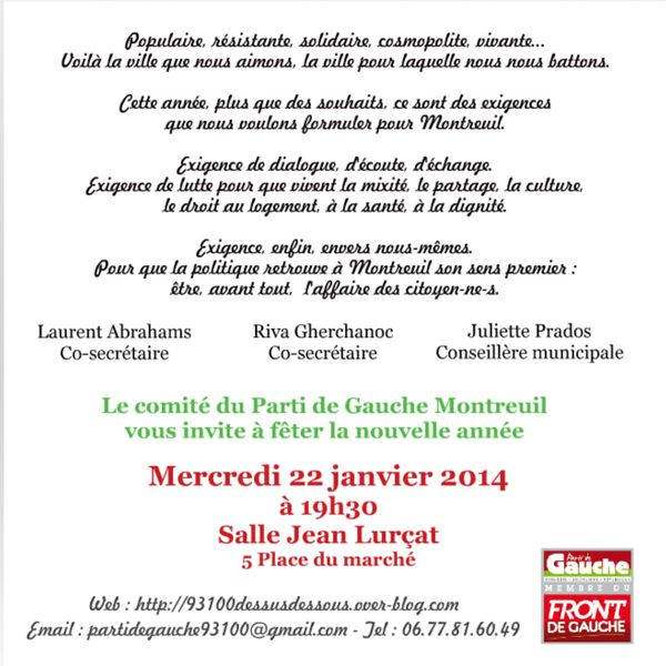 voeux PG 2014-Verso