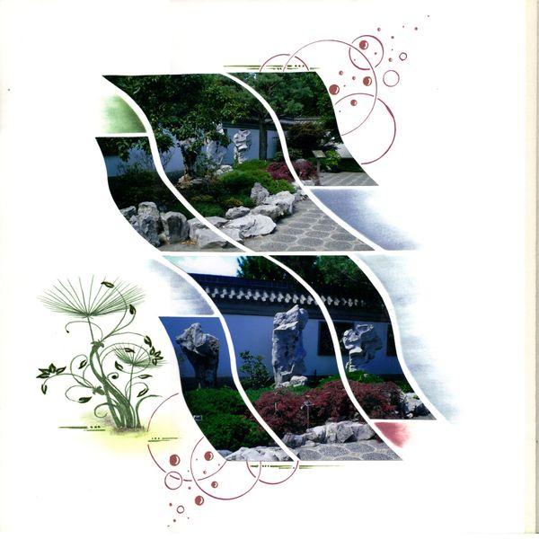 Jardin-chinois.jpg