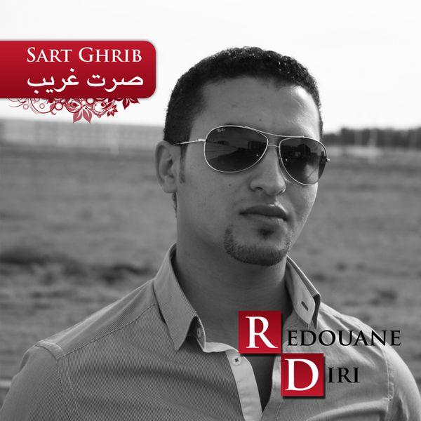 cover-Sart-Ghrib-.jpg