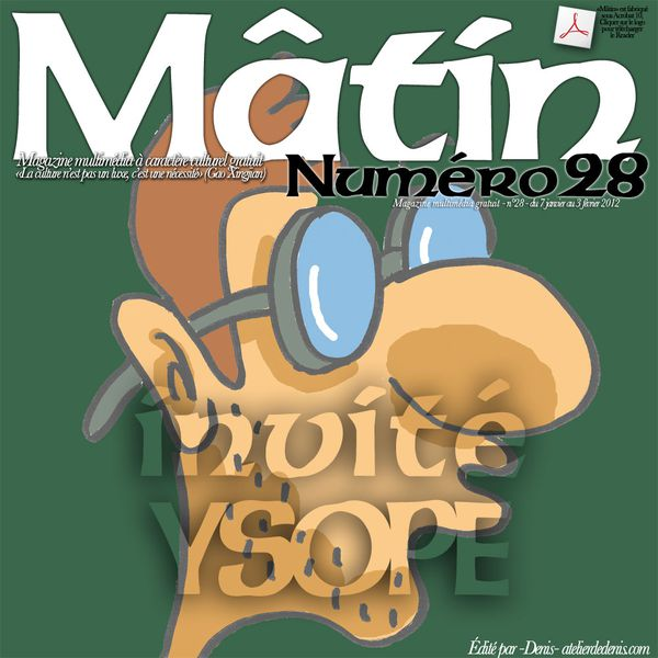 MatinN0028P1