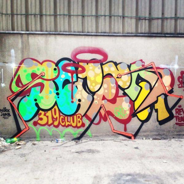 SCRED-Graffiti-copie-4.jpg