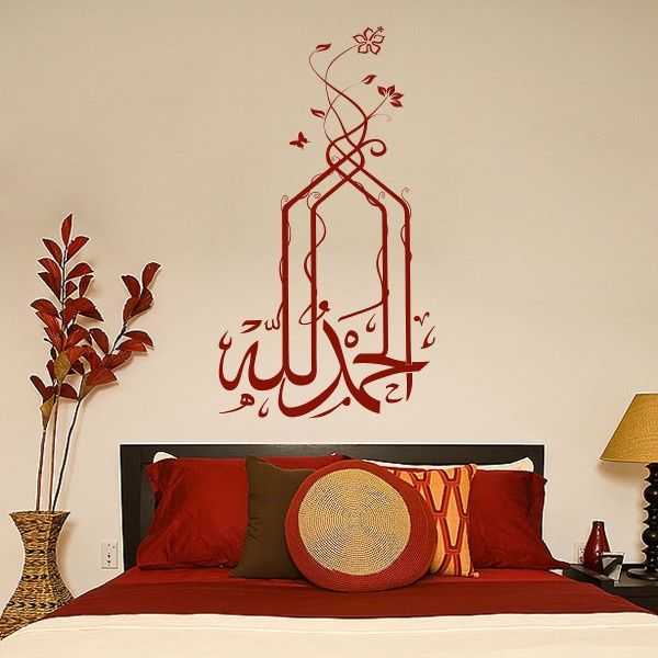 calligraphie sur mur chambre couple le blog de decocalligraphie. Black Bedroom Furniture Sets. Home Design Ideas