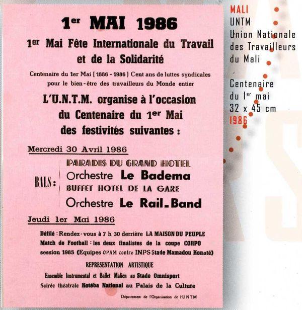 mali-1986.jpg
