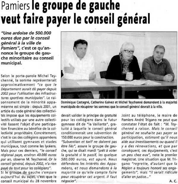 gazette-fairepay.JPG