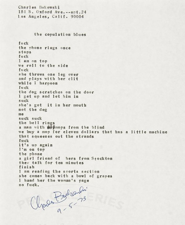 poem1973-09-05-the_copulation_blues.jpeg