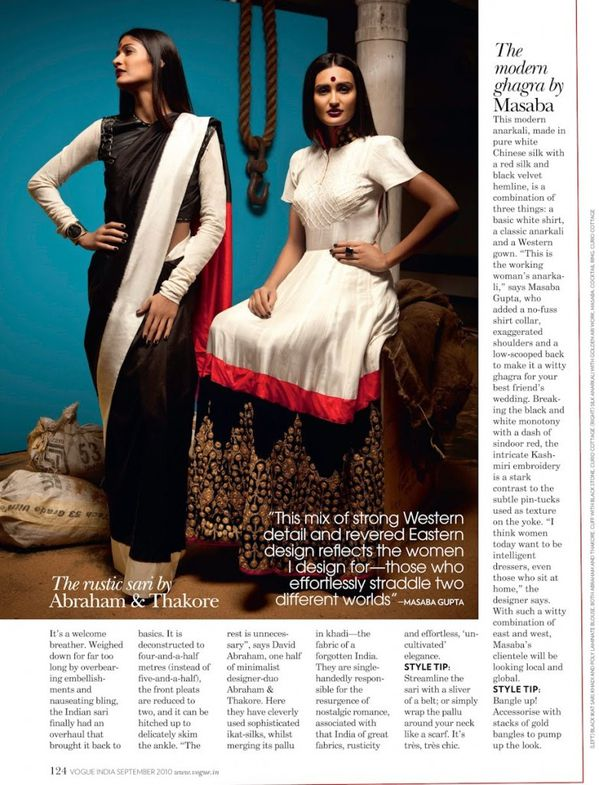 The-New-Indian-Aesthetic---VOGUE-India-4.jpg