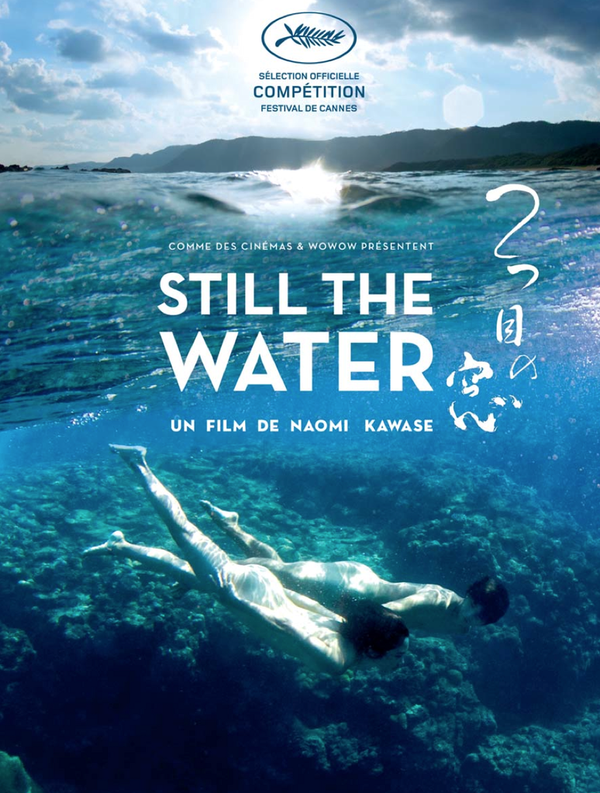still-the-water