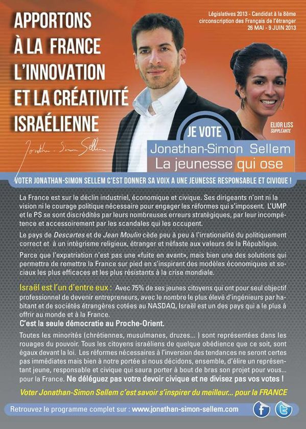 Apportons-a-la-France-l-innovation-et-la-creativite.jpg