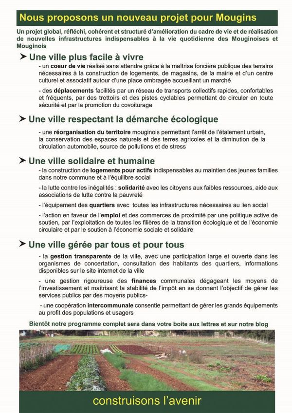 tract1-p3