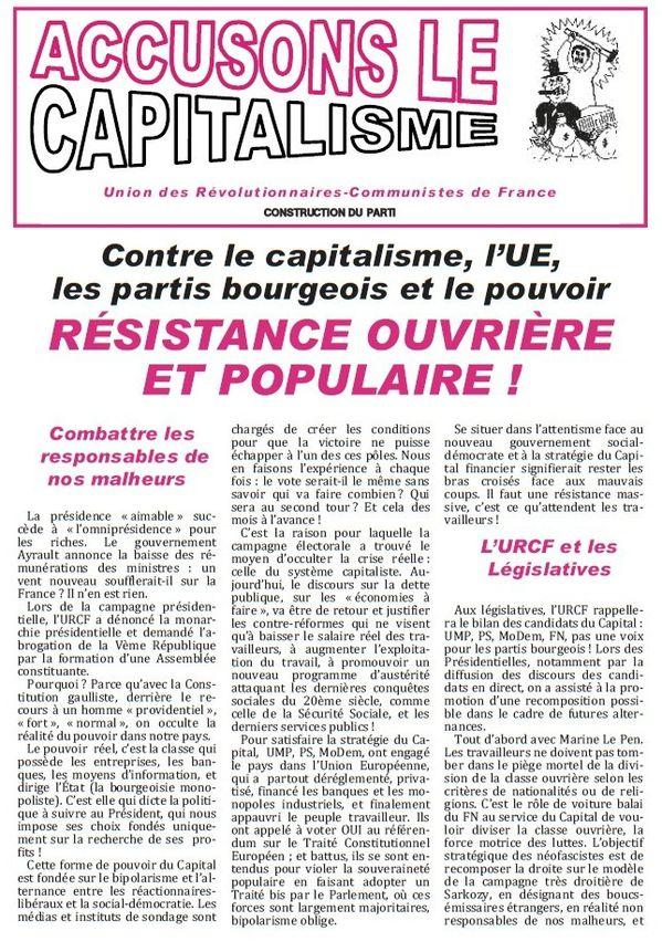 urcf-une-18-05-2012.jpg