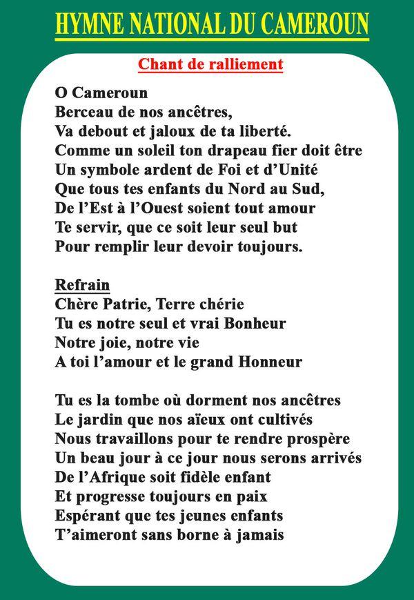hymne national ivoirien