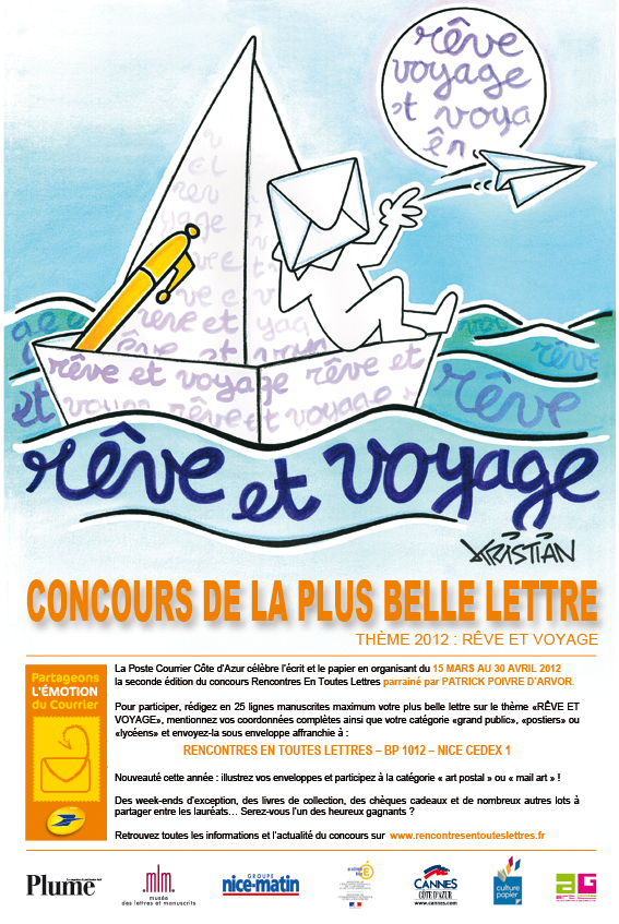 affiche-concours.png