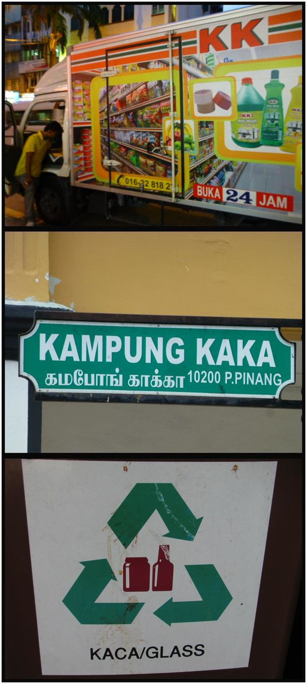 08-2013-Malaisie-KL-kaka