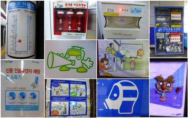 02-2014-Coree-J2-metro-affichages.jpg