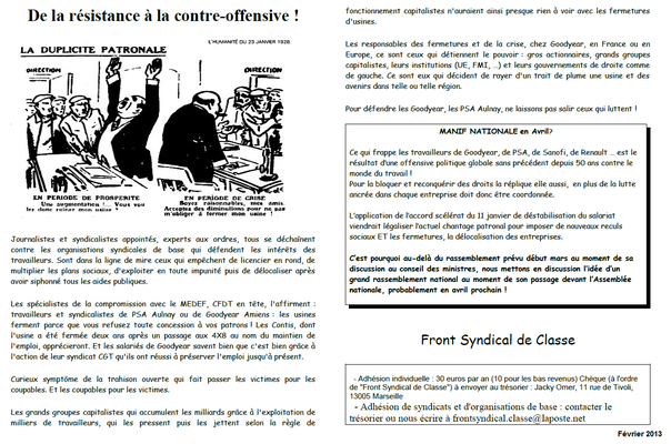 FSC-tract12-02-2013.png