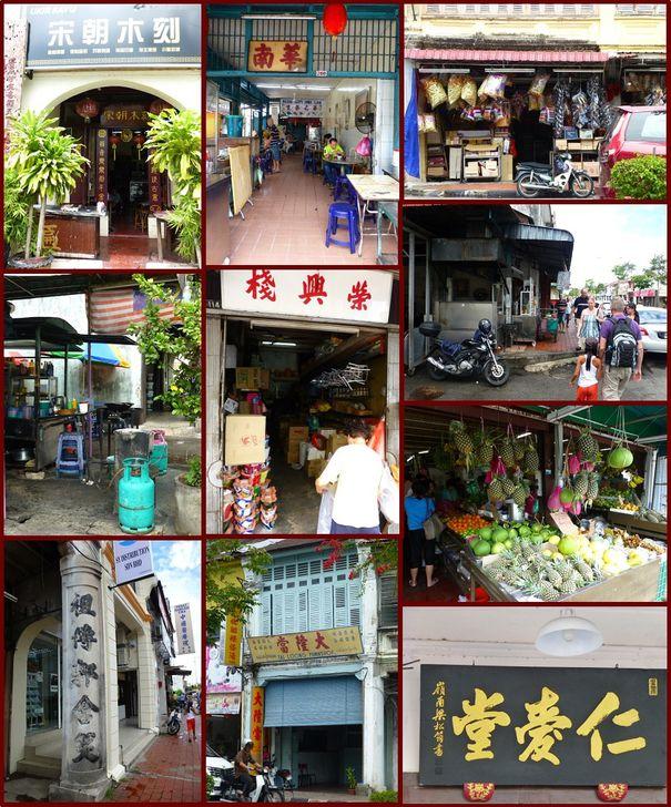 08-2013-Malaisie-BatuFerringhi-J2Georgetown-chinatown