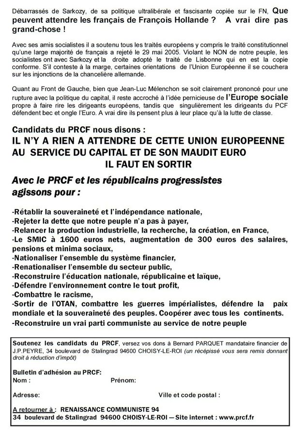 prcf-94-tract2.jpg