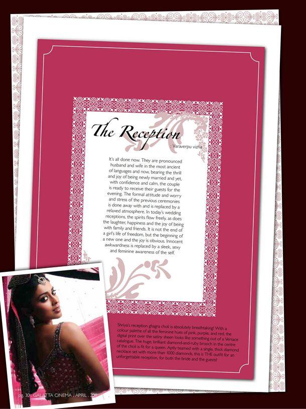 Shriya-Saran-est-la-cover-girl-de-GLATTA-magazine.-11.jpg