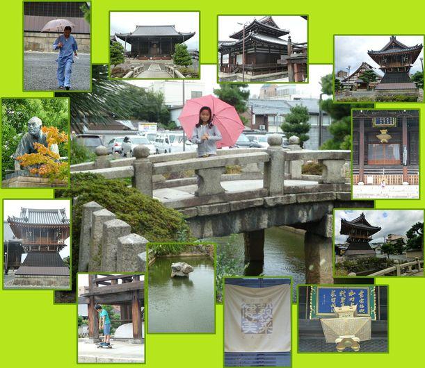 10-2012-Japon2 Kyotoj4-Higashiyama1