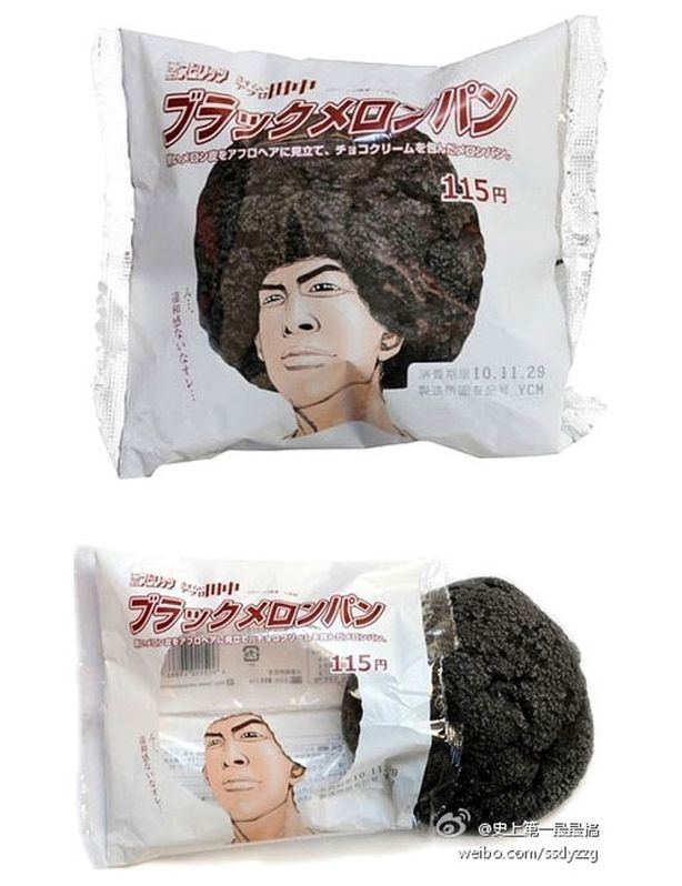 packaging-japanese-cookie